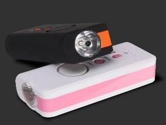 LED Incapacitator Flashlight Siren with Pepper Spray KX-200